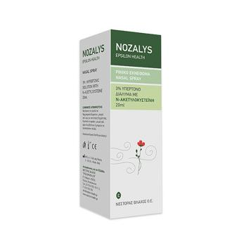 Epsilon Health - Nozalys Nasal Spray 20ml