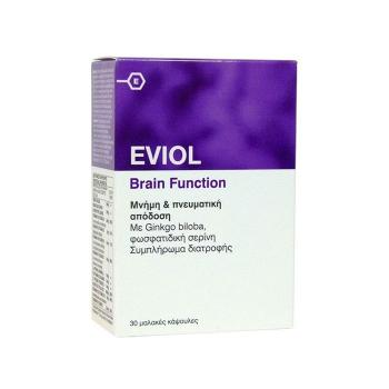 Eviol - Brain Function, 30 Κάψουλες