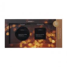 KORRES - Warm Beauty - Copper Glow Set