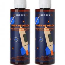 Korres - Wash Με Melon, Παιδικό Σαμπουάν & Αφρόλουτρο 2IN1 Για Αγόρια 250ml (1+1 Δώρο)