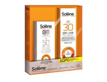 Solene - Αντηλιακή Κρέμα Προσώπου CC SPF50, 50ml.