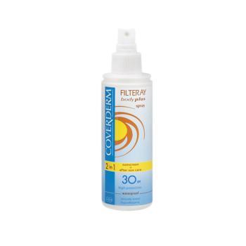 Coverderm - Filteray Body Plus Spray, Αντηλιακό Σπρέι Σώματος Spf30, 150ml