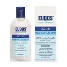 Eubos - Blue Liquid Washing Emulsion 400ml