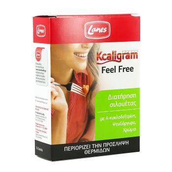 Lanes - Kcaligram Feel Free, Διατήρηση Σιλουέτας 16 Ταπλέτες