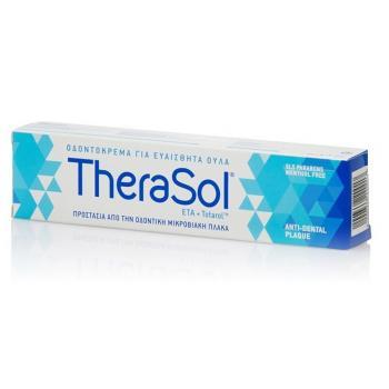 Intertrade - Therasol, Οδοντόκρεμα Κατά Της Ουλίτιδας & Περιοδοντίτιδας 75ml
