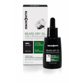 Macrovita - Beard Dry Oil For Men, Ξηρό Λάδι για την Περιποίηση της Γενειάδας 30 ml