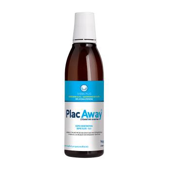 Omega Pharma - Plac Away Thera Plus 0.12% Στοματικό Διάλυμα 250ml