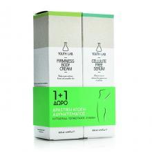 Youth Lab - 1+1 ΔΩΡΟ Firmness Body Cream 200ml & Cellulite Free Serum 200ml, Δραστική Αγωγή Αδυνατίσματος